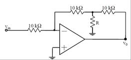 Description: D:\GradeStack Courses\GATE Tests (Sent by Ravi)\GATE EC 10-Mar\GATE-ECE-2015-Paper-3_files\image155.png